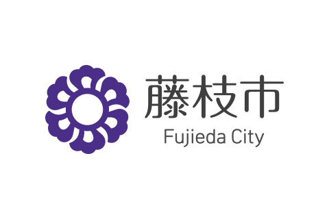 静岡県藤枝市 Fujieda City Official Site